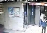 """[영상] """"술 먹고 엘리베이터 문 차지 마세요"""""""