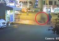 부산 대로변에서 시민 무자비하게 폭행한 조폭들 구속