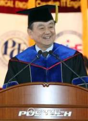 """""""자기 삶의 주인 되라""""···홍석현 중앙일보·JTBC 회장, 포스텍 명예박사"""