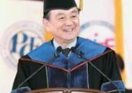 """홍석현 회장 """"불가능을 가능으로…박정희식 역발상 필요"""""""