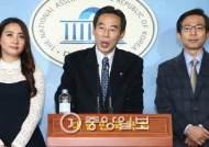 [속보] 더민주 공천 '컷 오프' 명단 10명 발표…문희상, 신계륜, 유인태 등