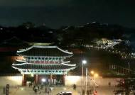 [12초 영상] 창경궁 야간 개장 시작…궁궐 봄 나들이, 어때요?