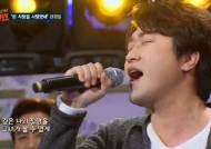 """슈가맨 한경일 '한 사람을…"""" 규현 """"내 인생을 바꾼 노래"""""""