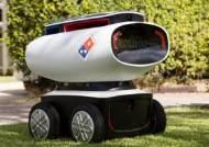 호주에 등장한 세계 최초 피자배달 로봇