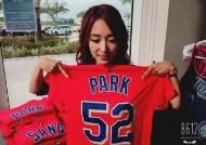 """[김선신의 신선한 MLB] ⑦ """"와썹 맨"""" 박병호의 영어 실력"""