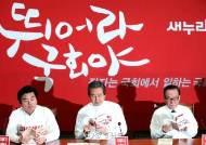 [포토 사오정] 배경막 다시 바꾸고 '뛰뛰빵빵' 공개