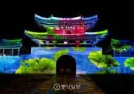 휘황찬란 풍남문, 왁자지껄 야시장…밤이 즐거운 전주