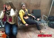 벨기에 연쇄 폭탄테러로 최소 28명 사망···테러범 2명도 현장서 숨져