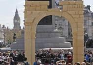 IS가 파괴한 시리아 팔미라 개선문, 영국 광장에 3D 기술로 재현
