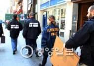 뉴욕까지 간 한인 성매매…한·미 경찰 합동 검거작전
