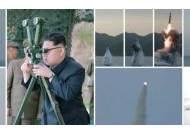 """北 """"김정은 SLBM 시험발사 현장 지휘…역사적 성공"""" 주장"""
