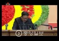北 당대회 핵심인 김정은 '사업총화' 보따리 풀지 않는 까닭은