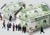 [이젠 반퇴테크] 기대여명 따져보니…제주 여성, 서울 남성이 주택연금 유리