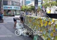 """""""여성 대상 범죄 더는 없어야""""…대구에 '강남역 살인' 피해자 추모 열기"""