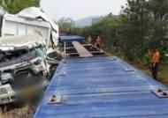 부산서 화물열차-5t 트럭 충돌