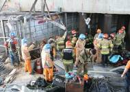 남양주 지하철 공사장 폭발 4명 사망, 인재 가능성 제기돼