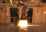 항우연, 달탐사용 75t 로켓엔진 시험…언론에 처음 공개