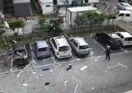 부산 아파트서 가스 폭발 추정 사고 2명 부상