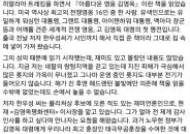 """문재인 첫 '네팔 메시지'…""""'방산비리 천국'이 안보의 현주소"""""""