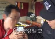 이틀에 걸쳐 음주 운항 적발된 예인선 선장 … 결국 구속