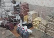 보따리상에게 산 중국산 농산물·면세담배 유통업자들 무더기 적발