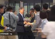 """한달만에 돌아온 문재인 """"이명박·박근혜 정부는 실패"""""""