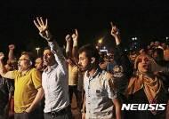 터키 쿠데타 발생…대통령은 아이폰 '페이스타임'으로 성명발표