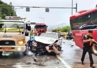 """""""내 뒤에 바로 따라오던 버스""""···영동고속도로 추돌사고 블랙박스 보니"""