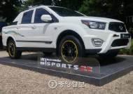 힘·정숙성·안정감…4륜 구동 SUV의 '바리톤' 코란도 스포츠2.2