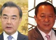 2년 만에 손 맞잡은 북·중 외교수장…중국의 주도권 잡기 전략
