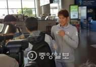 """박태환, 구릿빛 얼굴로 리우 입성…""""좋은 일 있을 것"""""""