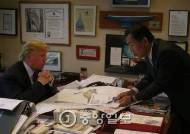 [단독] 트럼프, 과거에는 한국에 좋은 인상?
