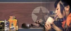 평양산 봉지 커피 '삼복'…남북 6개 브랜드 중 3위