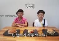 [푸드랩]쉐이크쉑 버거, 햄버거의 神 초등생이 직접 먹어보니