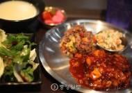 [본격 사내식당 탐방]④ 아모레퍼시픽 사내식당에 가다
