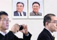 [단독] 태영호, 작년 에릭 클랩턴 런던 공연 보러 온 김정철 수행