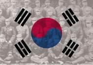 [음악과 함께] 쓸쓸했던 광복군의 환국, 71년 뒤의 환영식