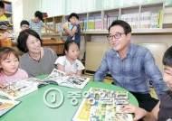 [단독] 젊은층 73가구 이사온 양평 외콩마을엔 아기울음 소리