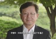 [사진으로 본 오늘] 윤갑근의 처음, 김종인의 마지막