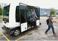 핀란드 '운전기사 없는 버스' 최초 시험 운행 시작