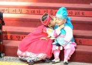 """3752만명의 민족 대이동…""""즐거운 마음만 갖고 싶어요"""""""