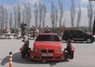 BMW가 로봇으로…진짜 '트랜스포머' 동영상 화제