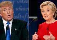 """[미 대선 TV토론] 힐러리 """"한국 등 동맹은 미국에 중요"""" 트럼프 """"방위비 더 부담해야"""""""