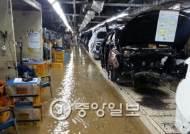 [태풍 차바][속보] 현대차 울산 2공장, 태풍 여파로 일시 가동중단