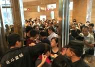 중국 국경절에 무료쿠폰 배포한 뷔페식당의 최후