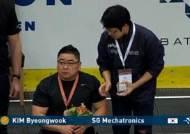 세계최고 수준 '입는 로봇' 기술로 사이배슬론 동메달 쾌거