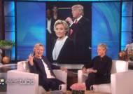 """힐러리 클린턴 """"트럼프가 토론 때 스토커처럼 쫓아다녀 정말 이상했다"""""""