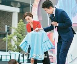 박 대통령 종지 160만원, 허동수 바둑판 70만원에 낙찰
