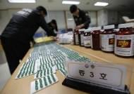 중국서 밀수한 발기부전치료제를 한방 정력제로 속여 판 부부