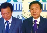[영상] 손학규 정계 은퇴·복귀 공식 선언 말말말